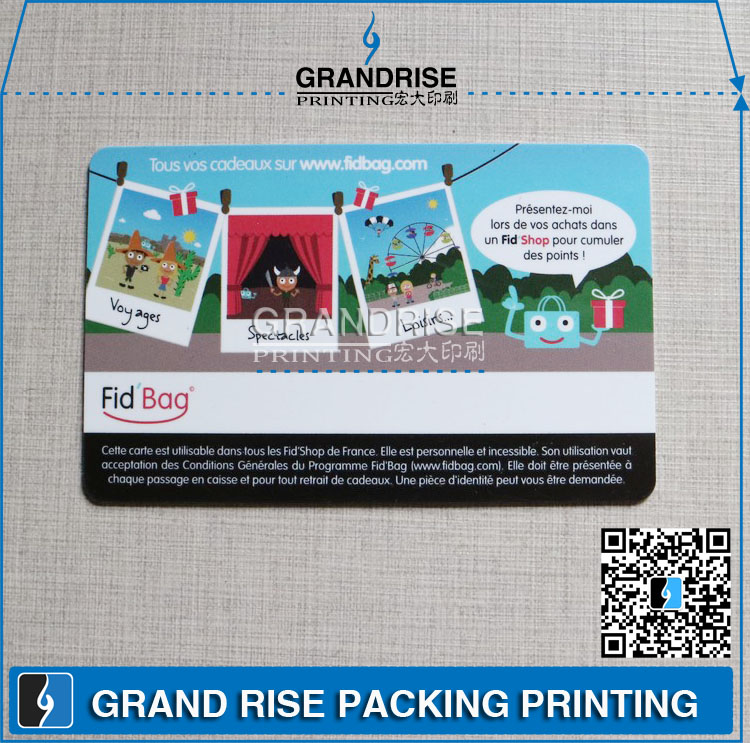 Full Color PVC Card